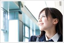 大学受験対策コース